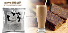 Brown sugar milk tea The classic triad of instant tea powder 500 g coffee milk tea