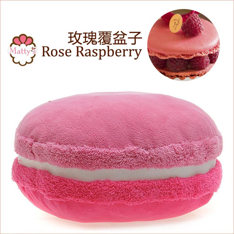Macaron Cushion french macaron round cake pillow ROSE RASPBERRY ...