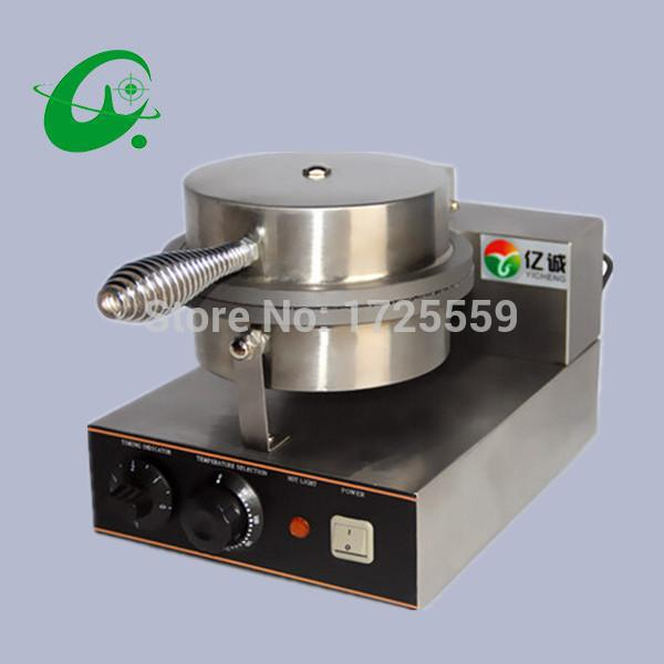 Aliexpress.com : Buy One head ice cream cone machine ...