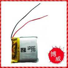 602536062535 500mah 3.7V polymer lithium battery MP3 MP4 GPS small toys Li-ion Cell