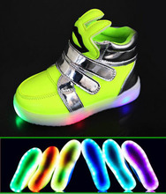 New 2016 European fashion LED lighted baby boots Cute Lip Rabbite Ear decoreated kids shoes Cool Funny design children shoes(China (Mainland))