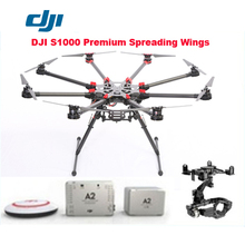 DJI S1000 Premium Spreading Wings quadcopter with  FPV Multi-rotor w/ DJI A2 and DJI Zenmuse 5DII or 5DIII Brushless Gimba t(China (Mainland))