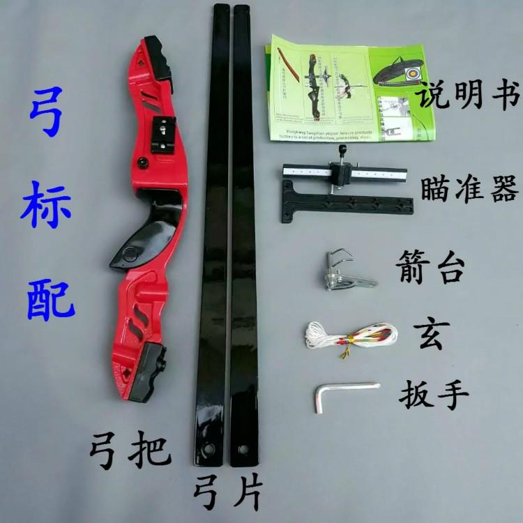 "HTB1qD6ANFXXXXXqXpXXq6xXFXXX1 - 53"" 30lbs 40lbs Takedown Straight Bow Longbow Recurve Bow Outdoor Hunting Bow Gym Archery Target Shooting Practice Game Bow"