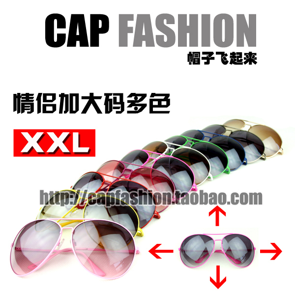 Xxl plus size mirror plus size mirror lovers metal sun glasses box sunglasses large sunglasses 5864