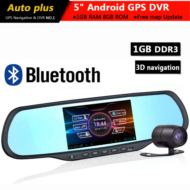 """5.0"""" Touch Android Rearview mirror Bluetooth WiFi FM FHD 1080P dash camera parking dvrs Rear view GPS Navigation Free map(China (Mainland))"""