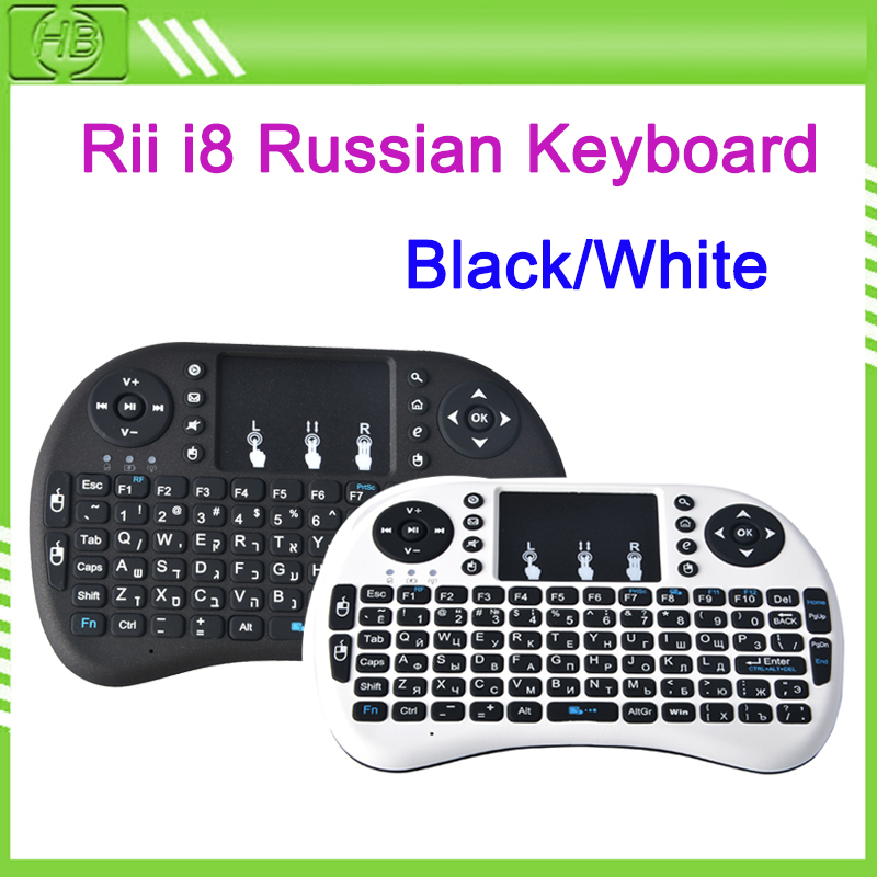 Original Russian Air Mouse 2.4G RII i8 Mini Wireless QWERTY Keyboard Mouse Touchpad for PC Notebook Android TV Box HTPC Black(China (Mainland))