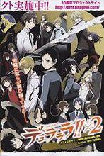 Free shipping DURARARA DRRR Japan Anime Art Silk Poster Wall Decor Prints 24×36″ DRRR8