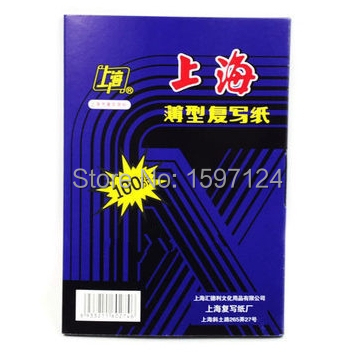 ShangHaiPai 274 double-sided carbon paper 32 open blue carbon paper 12.75 * 18.5 cm 100 / box(China (Mainland))