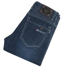 2015 a*mani men jeans famous Brand cotton jeans ,Fashion Desi