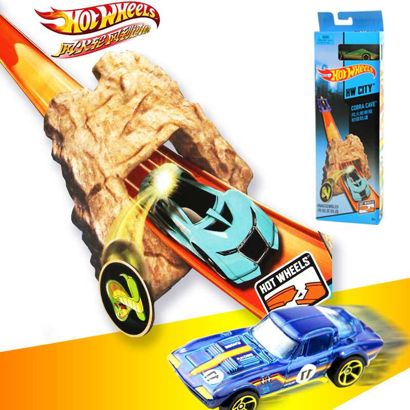 Hot Wheels BLR01 Roundabout track toy kids toys Plastic metal miniatures scale cars track model Y0276 classic antique toy car<br><br>Aliexpress