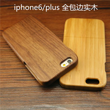 For iPhone 6 plus mobile phone shell wood pure wood protective shell for Apple 6 6S plus case fell phone cases