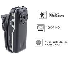 World Smallest Spy DV DVR 1080P Full HD Wireless Mini Camera Outdoor Sport Video Recorder Micro Invisible Night Vision Cam