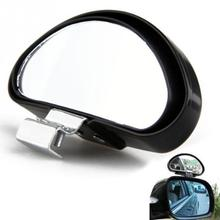 Universal Car Blind Spot Mirror Large View Car Rear View Mirror Adjustable Car Side Blind Spot Mirror(China (Mainland))