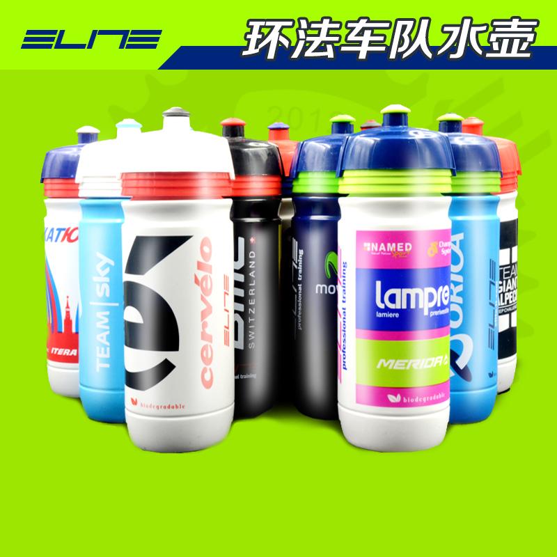 Elite Tour de France Team Edition Kettle Bicycle Water Bottle Cycling Sports Bottles Agua Bicicle Garrafa Botella Bicicleta(China (Mainland))