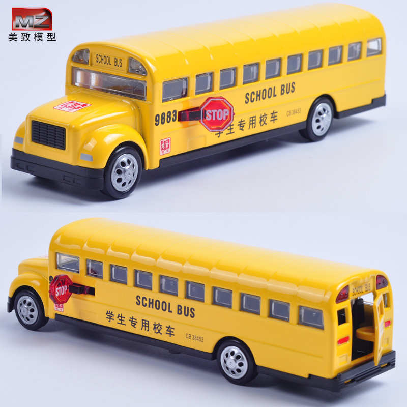 (5pcs/pack) Wholesale MZ 1/32 Scale Pull Back Car Toys School Bus Musical Flashing Diecast Metal Car Model Toy New In Box(China (Mainland))