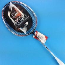 Buy Badminton Racket Racquet Sports Badminton Rackets 26-28 LBS for $19.00 in AliExpress store
