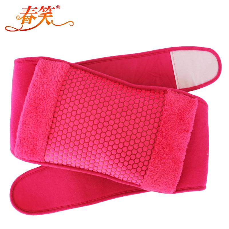 Warm belt warm waist treasure waist support belt charge hot water bottle challenge po electric heater hot po(China (Mainland))