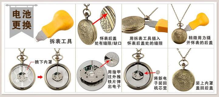Классический ретро алмаз резные карманные часы бронзовый мужской леди руководство механические старые карманные часы мужчины смотреть подлинные