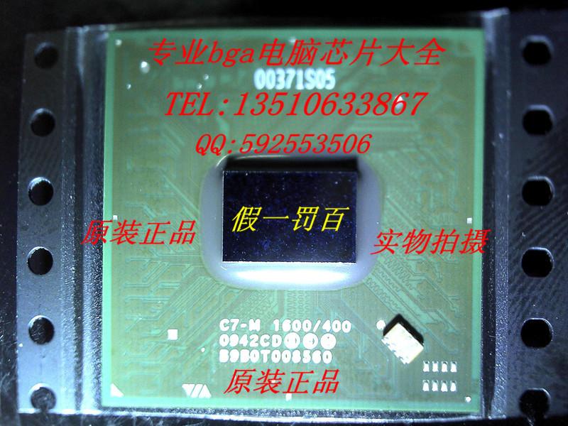 Netbooks in 2010 improved upgrade G VIA BGA C7-M 1600/400 +(China (Mainland))