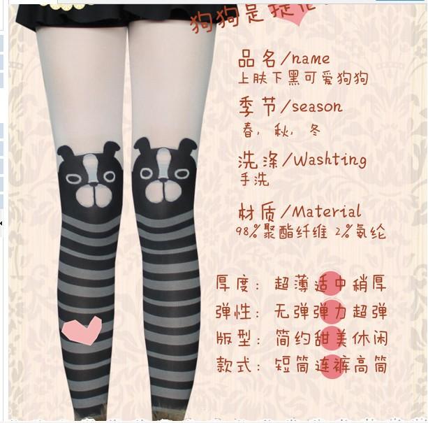 10x Kawaii High Stockings woman Pantyhose Tattoo Mock Suspender Sheer up skin color,down black stripe dog head stirpe Tights(China (Mainland))