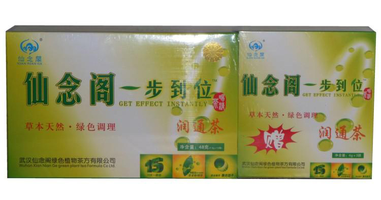 2016 Hot Sale Sale Kosher 1 - 2 Years The Elderly Constipation Xian Ge Read Genuine Security Step Laxative Tea Intestinal(China (Mainland))