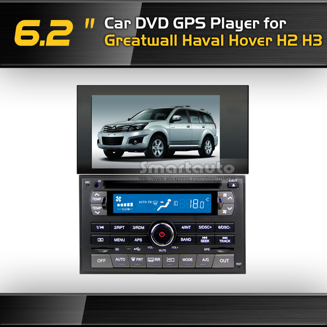 6.2 inch Car DVD GPS for Great Wall Haval/Hover H2/H3 Beige/Brown dashboard with Russian Arabic English Menu,Support AC display