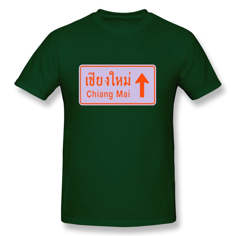 Solid Mans T Shirt Chiang Mai Thailand Highway Road Traffic Sign Customized Music Logo Men's TeeShirts Unique Design(China (Mainland))