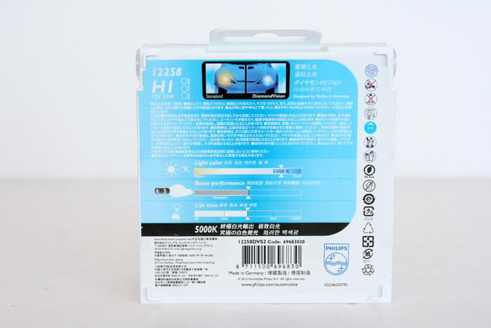 Original germany diamond vision 5000k H1 car halogen bulb car lights headlight(China (Mainland))
