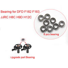 Hight quality Upgrade Bearing for JJRC H8C H8D H12C H9D DFD F183 F182 RC Quadcopter drone Spare Parts ball bearing part