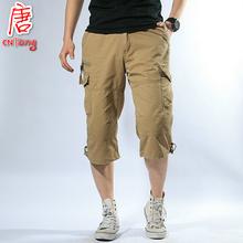 Summer Men's Baggy Multi Pocket Military Zipper Cargo Shorts breeches Male Long Army Green Khaki Mens Tactical Short Plus Size(China (Mainland))