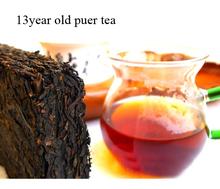 13year Classic puer tea 250g China Yunnan Pu er Ripe tea Tree Materials Pu erh lose