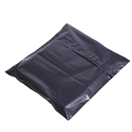 30pcs/lot 20*35CM Black Poly Mailing Bags Plastic Envelope Express Bags Courier Custom Bags Wholesle H042(China (Mainland))