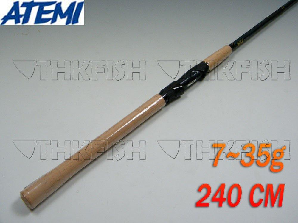 Buy ems shipping 7 35g atemi fishing rod for Shipping fishing rods
