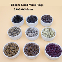 1000pcs/pack silicon lined Micro Links Rings Beads Hair Feather Extensions 5# brown(China (Mainland))