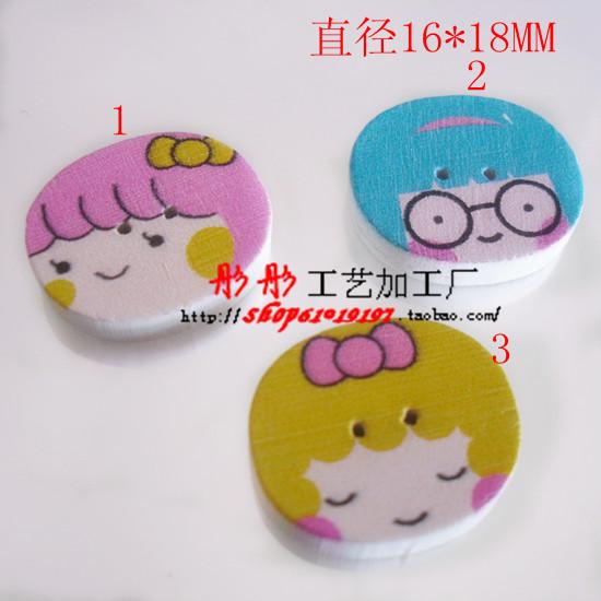 Min.order is $18(mix order buttons)B727 100pcs 18mm cute girl wood flatback buttons cute wood handmade buttons craft/kids(China (Mainland))