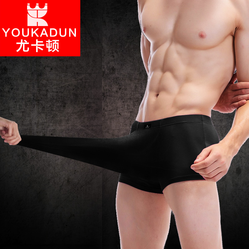 High quality Mens Shorts men s Underwear Male panties modal mid waist u plus size sexy