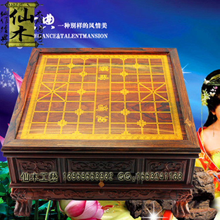 With three chess sets chess board Go tea tray tea table tea table tea table mahogany Laos red wood furniture(China (Mainland))