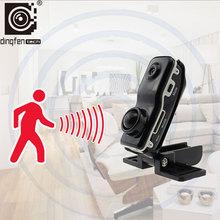 New Spy Body Induction Mini Camera Security Monitor DV DVR Ultra Small Surveillance Video Recorder Micro Digital Camcorder