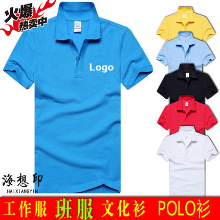 Get Shirts Made Cheap Is Shirt