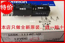 G6bk-1114p-us-12vdc G6BK-1114P-US-12V G6BK-1114P-US-DC12 реле GEN цель SPST-NO ( 1 формы ) 5а 12 В 10 шт.