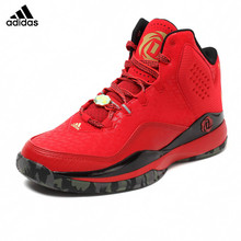 Original adidas men's basketball shoes sneakers winter free shipping