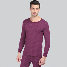 Wicking long underwear online shopping-the world largest wicking ...