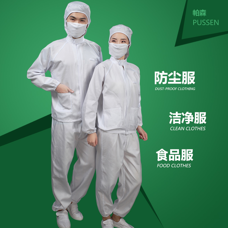 6005 body hooded clothing dust cap food factory even avatar clothing protective clothing factory workshop clean clothing(China (Mainland))