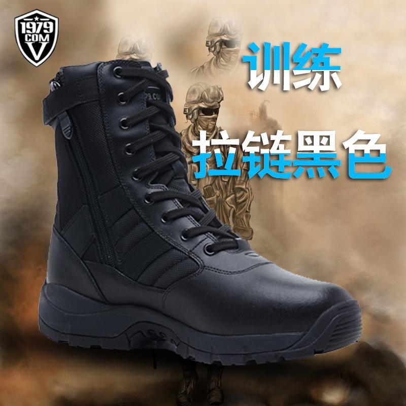 Black Special Forces Shoe