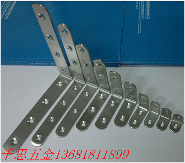 Thick stainless steel angle code 90 degree bracket fixed Corner iron furniture connection 125 - mohongying store
