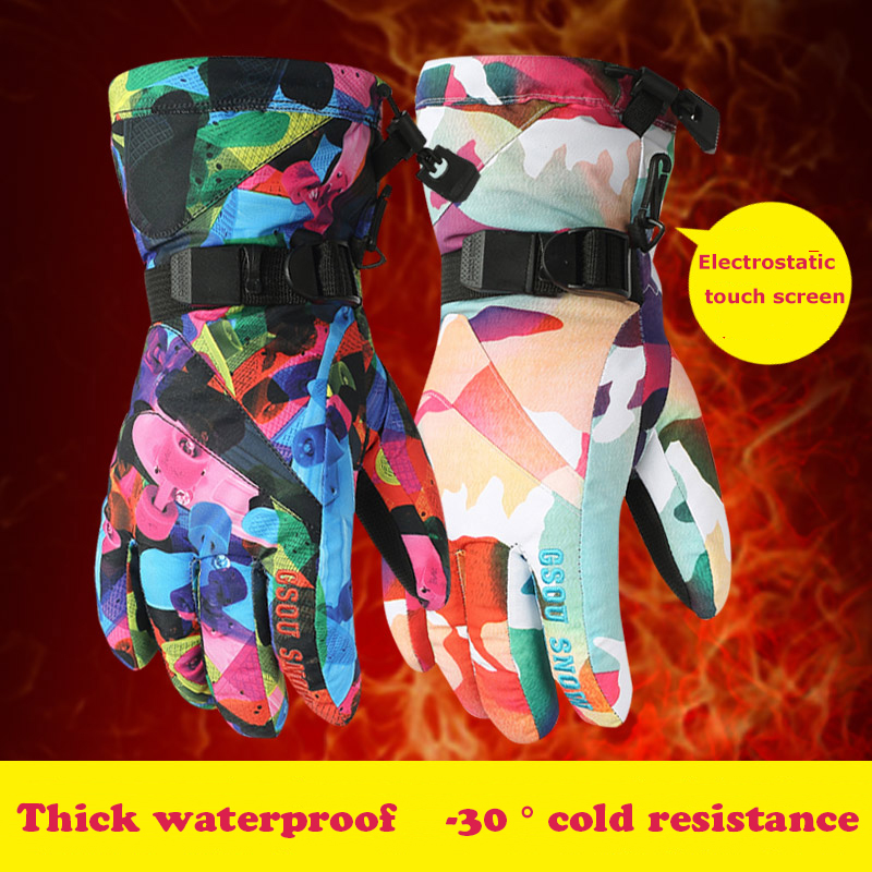 Free shipping GSOU SNOW thick warm ski gloves women waterproof outdoor winter 2016 new touch-screen skiing gloves<br><br>Aliexpress