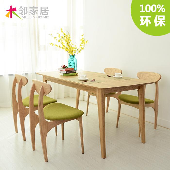 O japanese white oak wood dinette combination of solid wood ikea dining table minimalist modern - Ikea dining tables for small spaces minimalist ...