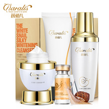 Snails liquid whitening cream cleansing cream moisturizing repair set Acne Treatment Black Head Ageless Beauty