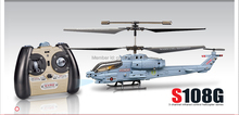 Free shipping Syma S108G 3.5 CH GYRO Remote Controlled RC Helicopter and RTF
