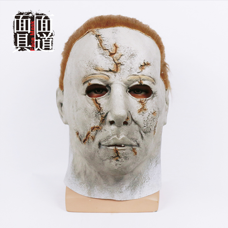 2016 Moda Michael Myers Máscara Filme de Terror do Dia Das Bruxas, adulto Látex Máscara Do Partido Do Disfarce Cosplay Trajes de Halloween do Clássico(China (Mainland))